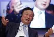 华为原副总裁李玉琢:我与任正非的合作与冲突