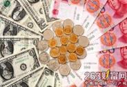 去年全年人民币存款同比去年全年人民币存款同比少增1.36万亿元
