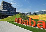 阿里巴巴签约重庆;丁磊入股区块链企业ArcBlock