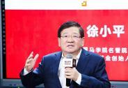 徐小平:ICO最大的问题不仅是泡沫,而是缺乏监管