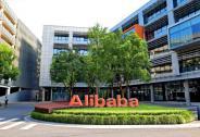 阿里巴巴被曝出正在布局自动驾驶技术,三项指标达到先进水平