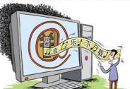 后版权音乐时代,网易云、虾米、QQ音乐你看好谁?