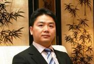 """刘强东投200亿振兴东三省:""""相信东北人民不会亏待我们的!"""""""
