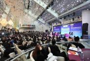 2018(第6届)国际视野下的创新与资本论坛将在北京召开
