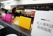 餐饮新零售,商家如何用大数据变革生意?