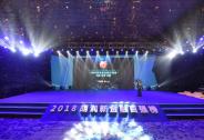 2018胡润新金融百强正式发布,创新+思变=共融