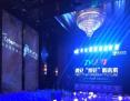 中国制造2025对接工业4.0中德产业论坛在京盛大召开