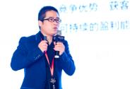 知者穆峰:对中国家装行业未来5-10年的思考