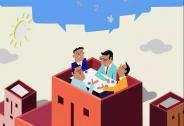 """孙宏斌并购""""大跃进"""",王健林认输与马云的亿元赌局"""