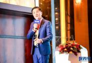 步长资产管理中心总裁姒亭佑:预见新经济推手