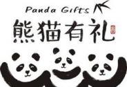 熊猫有礼完成千万级Pre-A轮融资,中寰资本领投