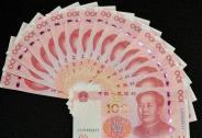 廖群:今年美元与人民币走势的两大新风险