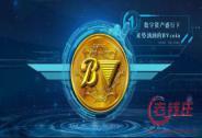 """官方媒体向虚拟货币 """"密集开炮"""", 呼吁监管境外交易平台"""