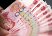 中国官方释疑:三大原因致广义货币增速连创历史新低