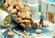 药品零售业面临新挑战:处方共享平台或成热点
