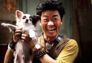 这个狗年的春节档将被载入史册