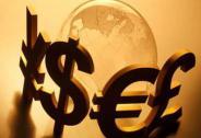 央行:人民币对美元中间价报价逆周期因子已回归中性