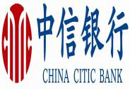 楼市真的要变天?中信银行不给北京房子房抵贷了!