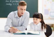 在线少儿英语平台亟需体验升级,双固定模式为何受师生欢迎?