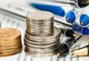 沈建光:未来金融机构改革将会如何动刀?
