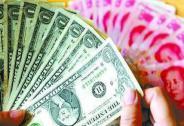 人民币汇率延续小幅波动