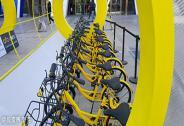 ofo能否坐稳共享单车的铁王座?未来全球化大战关键看这三点