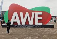 透过AWE展望烟机发展新方向:增压成为标配、AI应用落地