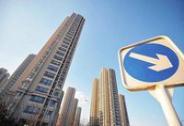 北京317调控一周年:房价跌回一年前 市场缓慢修复