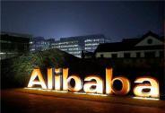 扩充东南亚版图,阿里巴巴盯上巴基斯坦本土零售业务