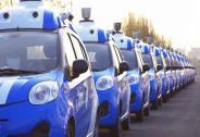 百度无人驾驶车获官方首批测试牌照,更多无人车即将跑在路上
