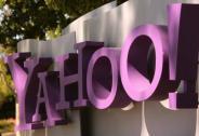 雅虎日本计划推出加密货币交易所 预计将在一年内启动运营