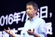 王坚:BAT10年前谈云计算 三家企业掌门人观点不同