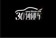 """汽车视频媒体""""30秒懂车""""宣布获5000万A轮融资,微博、易车领投"""