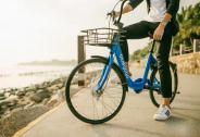 小蓝单车归来