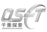 商业卫星研发及应用服务商千乘探索宣布完成数千万PreA轮融资