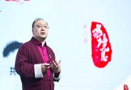 """易车CEO张序安:""""新四化""""趋势下做好汽车存量市场的""""1234"""""""