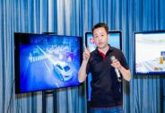 投资家网快讯 | 3D实景克隆服务商众趣科技完成2400万A轮融资