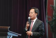 创新2018中国经济前景展望分享会聚焦供给侧改革