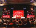 时代伯乐获全球总裁峰会最具创新股权投资机构奖
