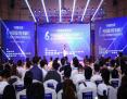 向领跑者致敬,希鸥网第六届中国创新创业领袖峰会在深圳圆满举办