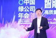 出门问问CEO李志飞:如果AI是灵魂,硬件就是体