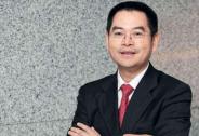 达晨刘昼:中小基金募资难于上青天,PE行业困境如何破局?