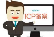 备案是互联网金融合规发展的必经之路