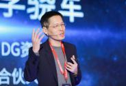 """IDG资本李骁军:未来""""引入、出海""""将是趋势"""