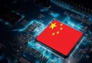 """资本围猎""""中国芯""""名单:大基金独占鳌头,美元基金罕见低姿态入局"""