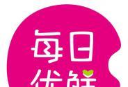 """小e微店与每日优鲜便利购""""口水战""""背后"""