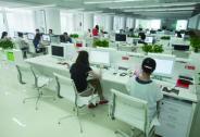 转型时期,中小企业的新机遇