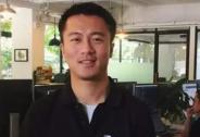投资家网快讯|黑湖科技完成BAI、金沙江5000万A+轮联合投资