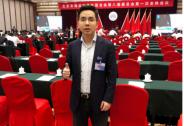 投资家网创始人蒋东文成为海淀区青年联合会第八届委员会委员