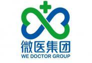 投资家网快讯|医疗健康科技平台微医完成5亿美元战略融资